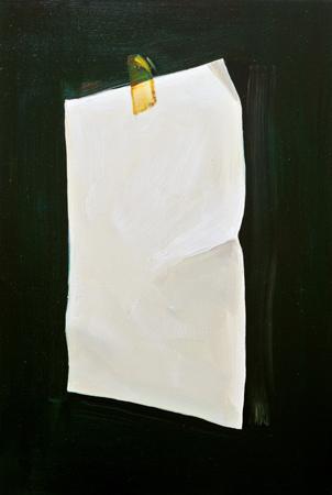 Blatt, 2012, Öl auf Leinwand, 220x150cm